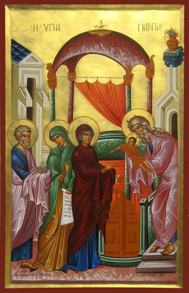 Image result for presentation of the lord icon